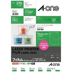 エーワン A-one ラベルシール レーザープリンタ用 透明 29462 [A4 /10シート /27面 /マット]【aoneC2009】