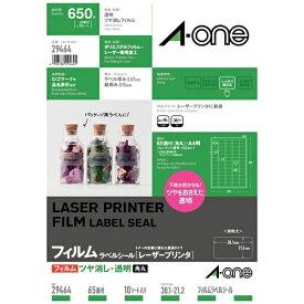 エーワン A-one ラベルシール レーザープリンタ用 透明 29464 [A4 /10シート /65面 /マット]
