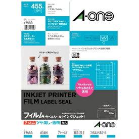 エーワン A-one ラベルシール インクジェット用 透明 29444 [A4 /7シート /65面 /マット]【aoneC2009】