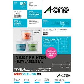 エーワン A-one ラベルシール インクジェット用 透明 29442 [A4 /7シート /27面 /マット]