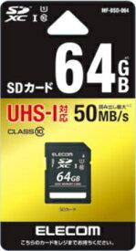エレコム ELECOM SDXCカード MF-BSDシリーズ MF-BSD-064 [64GB /Class10][MFBSD064]