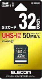 エレコム ELECOM SDHCカード MF-BSDシリーズ MF-BSD-032 [32GB /Class10][MFBSD032]