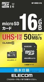 エレコム ELECOM microSDHCカード MF-BMSDシリーズ MF-BMSD-016 [16GB /Class10][MFBMSD016]