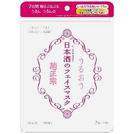菊正宗 Kiku-masamune 菊正宗日本酒のフェイスマスク (7枚入)