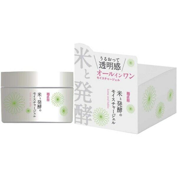 菊正宗 Kiku-masamune 菊正宗米と発酵のモイスチャージェル(150g)[オールインワンゲル]