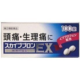 【第(2)類医薬品】 スカイブブロンEX(100錠)〔鎮痛剤〕★セルフメディケーション税制対象商品オール薬品