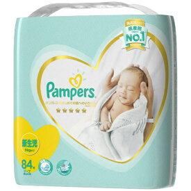 P&G ピーアンドジー Pampers(パンパース) はじめての肌へのいちばん テープ ウルトラジャンボ 新生児(お誕生-5000g) 84枚〔おむつ〕
