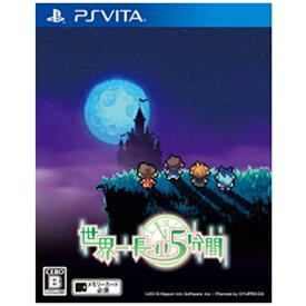 日本一ソフトウェア Nippon Ichi Software 世界一長い5分間 通常版【PS Vitaゲームソフト】