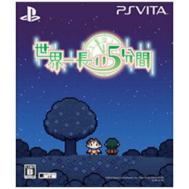 日本一ソフトウェア Nippon Ichi Software 世界一長い5分間 初回限定版【PS Vitaゲームソフト】