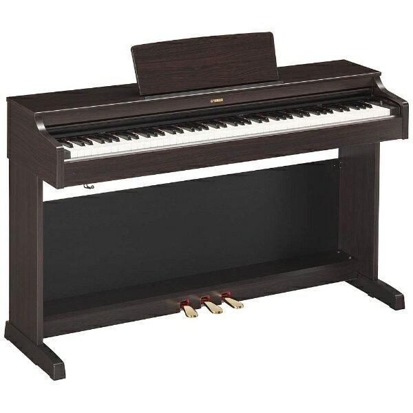 【標準設置費込み】 ヤマハ YAMAHA 電子ピアノ YDP-163R ニューダークローズウッド調仕上げ [88鍵盤 /ARIUS(ヤマハ)][YDP163R]