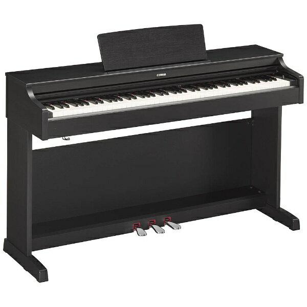 【標準設置費込み】 ヤマハ 電子ピアノ ARIUS(アリウス) YDPシリーズ(88鍵盤/ブラックウッド調仕上げ)  YDP-163B[YDP163B]