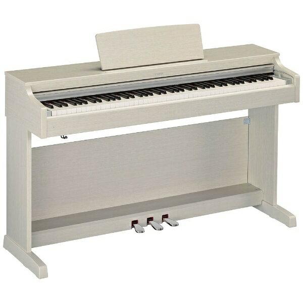 【標準設置費込み】 ヤマハ YAMAHA 電子ピアノ YDP-163WA ホワイトアッシュ調仕上げ [88鍵盤 /ARIUS(ヤマハ)][YDP163WA]