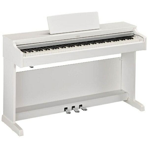 【標準設置費込み】 ヤマハ YAMAHA 電子ピアノ YDP-163WH ホワイトウッド調仕上げ [88鍵盤 /ARIUS(ヤマハ)][YDP163WH]