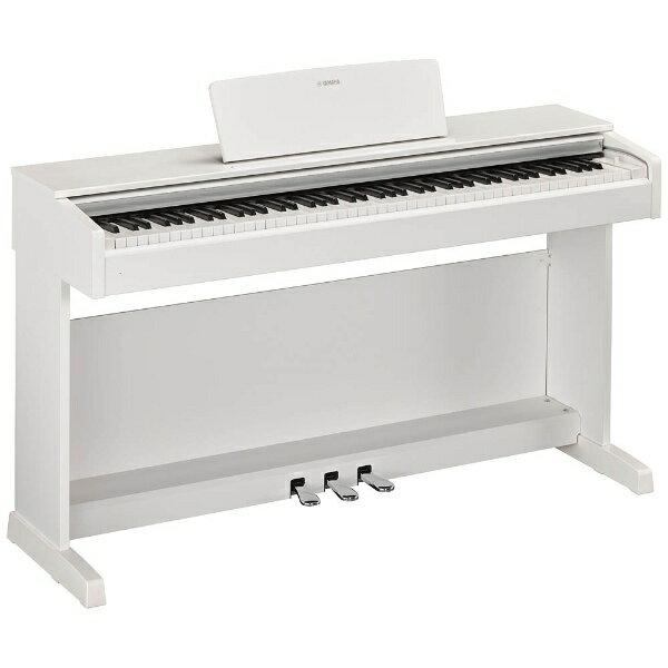 【標準設置費込み】 ヤマハ YAMAHA 電子ピアノ YDP-143WH ホワイトウッド調仕上げ [88鍵盤 /ARIUS(ヤマハ)][YDP143WH]