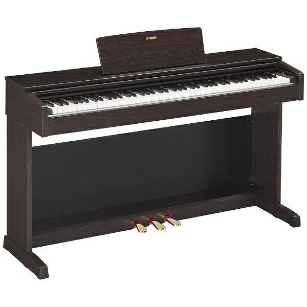 【標準設置費込み】 ヤマハ 電子ピアノ ARIUS(アリウス) YDPシリーズ(88鍵盤/ニューダークローズウッド調仕上げ)  YDP-143R[YDP143R]