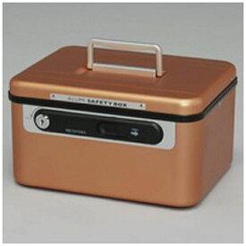 アイリスオーヤマ IRIS OHYAMA ASB-152 手提金庫 A5サイズ アルミ深型 オレンジ [鍵式]