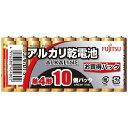 富士通 FUJITSU LR03H-10S 単4電池 [10本 /アルカリ]