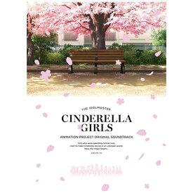 日本コロムビア NIPPON COLUMBIA 田中秀和(音楽)/THE IDOLM@STER CINDERELLA GIRLS ANIMATION PROJECT ORIGINAL SOUNDTRACK 【CD】