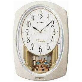 セイコー SEIKO からくり時計 【ウェーブシンフォニー】 アイボリーマーブル模様 AM261A [電波自動受信機能有]