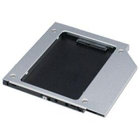 アイネックス ainex HDM-40 (薄型光学ドライブベイ用 HDDマウンタ 9.5mm厚)[HDM40]
