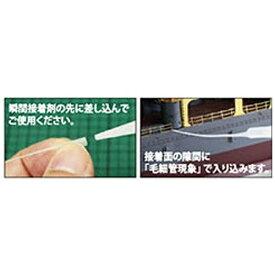 長谷川製作所 Hasegawa 瞬間接着剤用 極細ノズル(10本入)