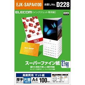 エレコム ELECOM 高画質用スーパーファイン紙(A4・厚手・片面100枚) EJK-SAPA4100[EJKSAPA4100]【wtcomo】
