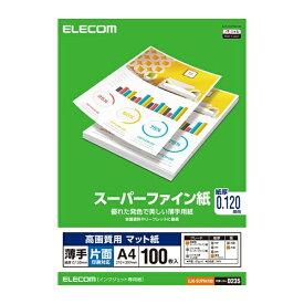 エレコム ELECOM 高画質用スーパーファイン紙(A4・薄手・片面100枚) EJK-SUPA4100[EJKSUPA4100]【wtcomo】