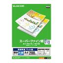 エレコム ELECOM 高画質用スーパーファイン紙(A4・薄手・片面200枚) EJK-SUPA4200