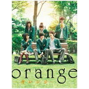 【送料無料】 東宝 orange-オレンジ- 豪華版 【DVD】