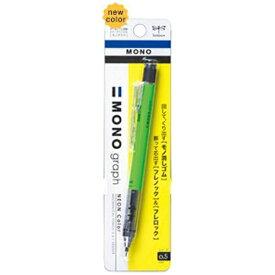 トンボ鉛筆 Tombow [シャープペン] モノ消しゴム搭載シャープペンシル モノグラフ ネオングリーン (芯径:0.5mm) DPA-134E