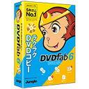 ジャングル 〔Win版〕 DVDFab6 DVD コピー