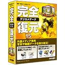 【送料無料】 ジャングル 〔Win版〕 完全デジカメデータ復元 15