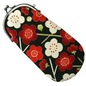 宇仁繊維ファッション Uni Textile がま口たて型 メガネケース(モダン梅/黒)※このページは「モダン梅/黒」のみの販売です。