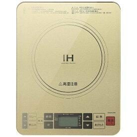 コイズミ KOIZUMI KIH-1403-N IHクッキングヒーター ゴールド [1口][KIH1403N]