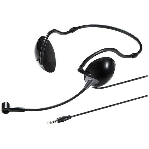 サンワサプライ SANWA SUPPLY MM-HS403BK ヘッドセット ブラック [φ3.5mmミニプラグ /両耳 /ネックバンドタイプ][MMHS403BK]