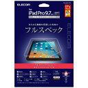 エレコム 9.7インチiPad Pro用 フルスペックフィルム 9H・BLC・衝撃吸収・高光沢 TB-A16FLMFG
