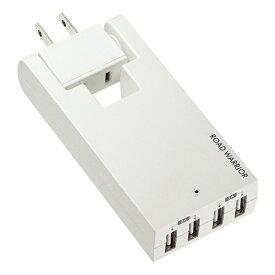 サンワサプライ SANWA SUPPLY スイングUSB充電タップ ホワイト TR-AD3USBW [直挿し /1個口 /4ポート /スイッチ無][TRAD3USBW]