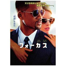 ワーナー・ブラザース・ホームエンターテイメント フォーカス 【DVD】