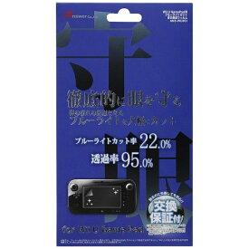 アンサー Answer Wii U GamePad用「ブルーライトカット 自己吸着フィルム」【Wii U】