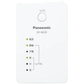 パナソニック Panasonic 無線LAN中継器 DY-WE20-W[DYWE20W] panasonic