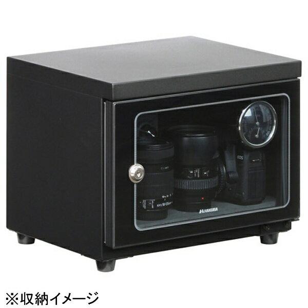 ハクバ HAKUBA 電子防湿保管庫「Eドライボックス」 KED-25[KED25]