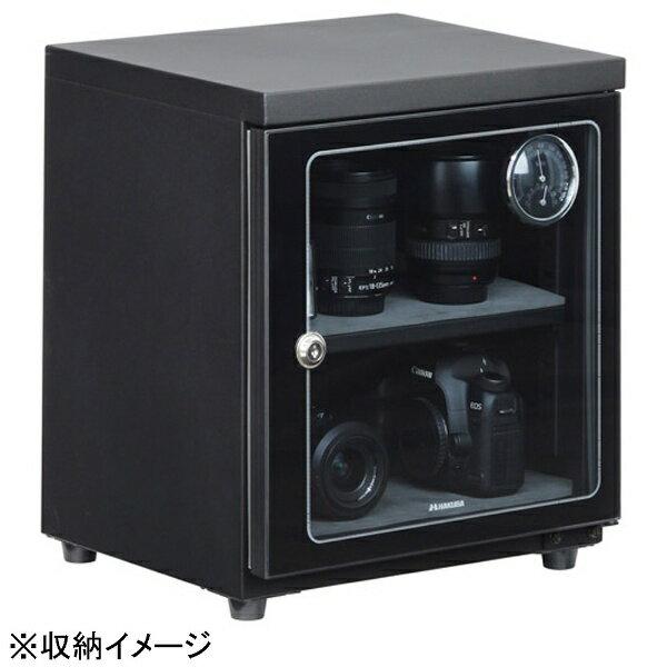 ハクバ HAKUBA 電子防湿保管庫「Eドライボックス」 KED-40[KED40] 【メーカー直送・代金引換不可・時間指定・返品不可】