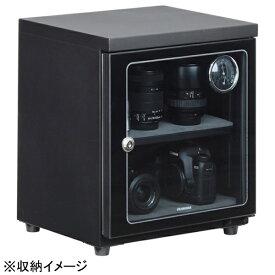 ハクバ HAKUBA 電子防湿保管庫「Eドライボックス」 KED-40[KED40]