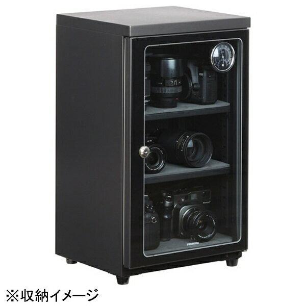 【送料無料】 ハクバ 電子防湿保管庫「Eドライボックス」 KED-60[KED60]