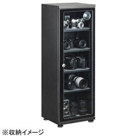 ハクバ HAKUBA 電子防湿保管庫「Eドライボックス」 KED-100[KED100]