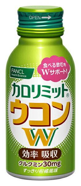 ファンケル FANCL FANCL(ファンケル) カロリミット ウコンドリンク (1本) 〔美容・ダイエット〕