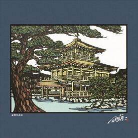 パール Pearl 日本風景の切画クロス(金閣寺)