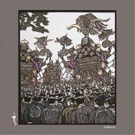 パール Pearl 日本風景の切画クロス(三社祭)