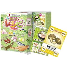 ホッパーエンターテイメント Hopper entertainment カードゲーム 和食レシピ[人気ゲーム 1202]