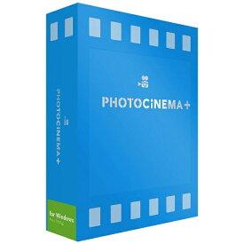 デジタルステージ digitalstage 〔Win版〕 PhotoCinema+ (フォトシネマ・プラス)[DSP05812]